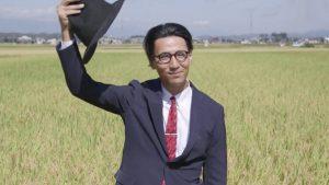 Fakta Unik tentang Pertanian di Jepang