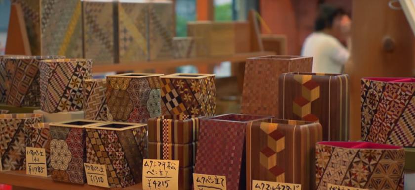 Mengenal Batik Jepang dengan Seni Yosegi