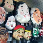 14 Jenis Topeng di Jepang